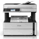 All-In-One Printer Epson EcoTank M2170