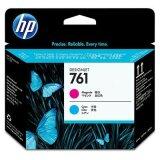 Original Printhead HP 761 (CH646A) for HP Designjet T7100