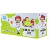 Compatible Toner Cartridge TN-2005 + DR-2005 (TN2005, DR2005) (Black) for Brother HL-2037